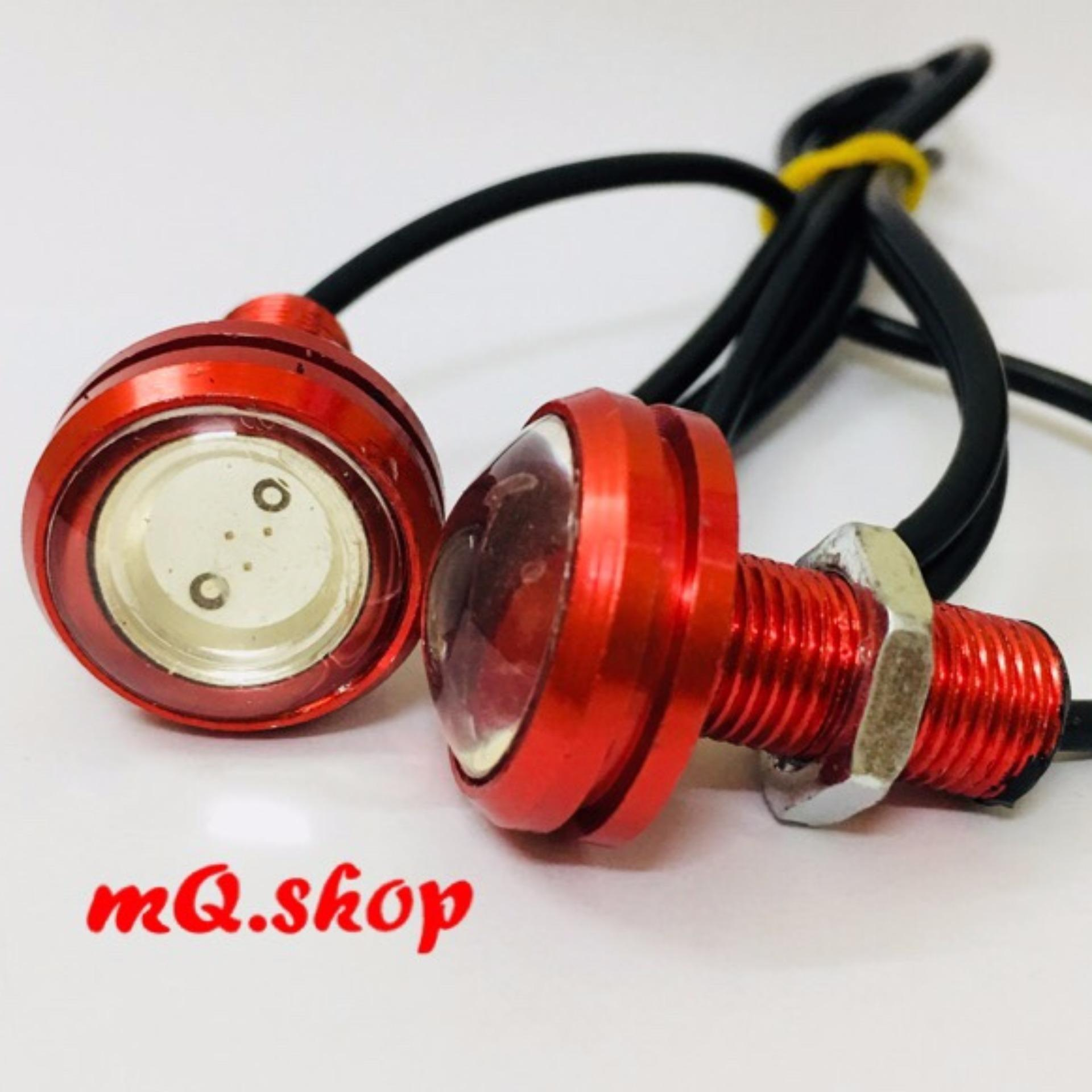 Đèn Led xi nhan Multi cúc áo mầu Đỏ (1 đôi)