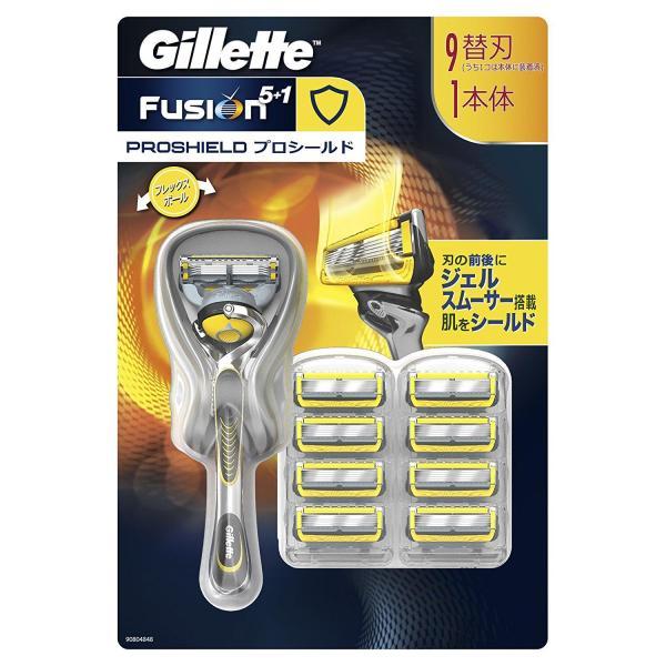 Bộ dao cạo râu và 9 lưỡi dao cạo Râu Gillette Fusion Proshield 5+1 - Nhật bản giá rẻ