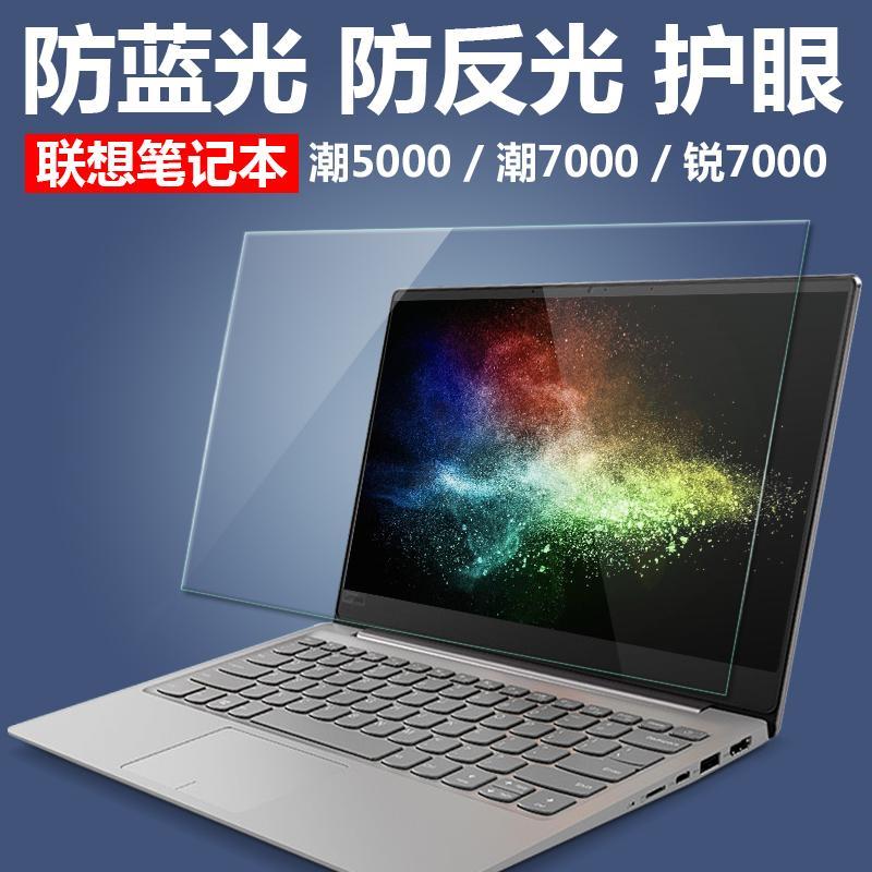 Hình ảnh Nhỏ Xu Hướng Mới Cho Laptop Máy Tính Màng Dán