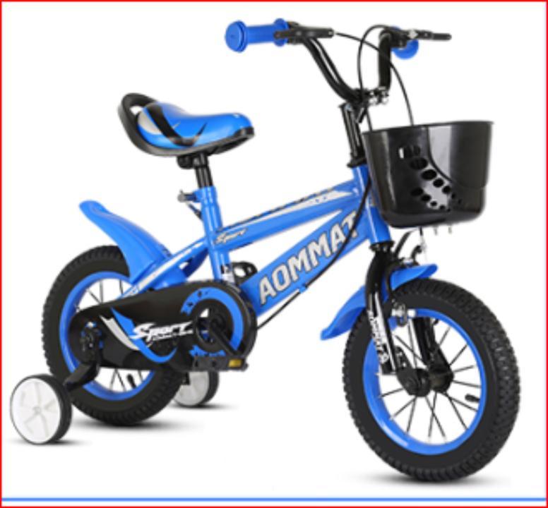 xe đạp trẻ em loại 14 inch