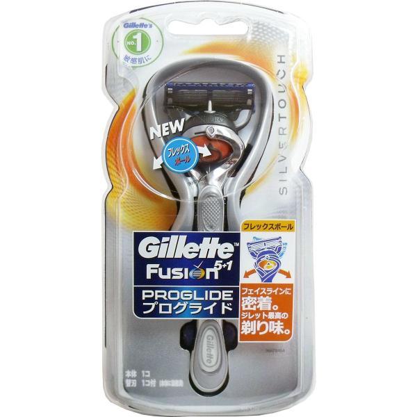 Dao cạo râu Gillette Fusion 5+1 Proglide - Nhật Bản giá rẻ