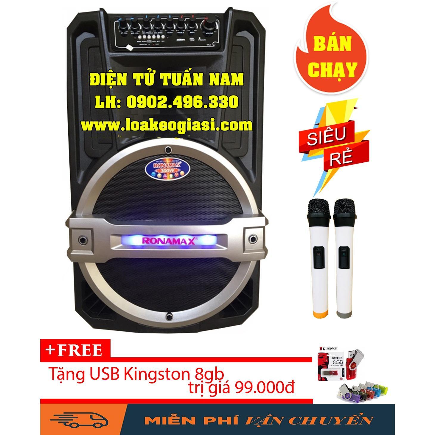 Cửa Hàng Loa Keo Bluetooth Ronamax T12 3 Tấc Tặng Usb 8Gb Trong Hồ Chí Minh