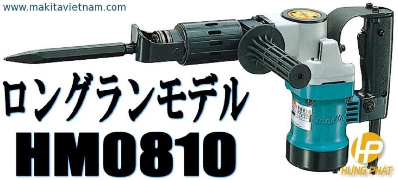 Máy khoan đục bê tông Makita HM0810T- 900W