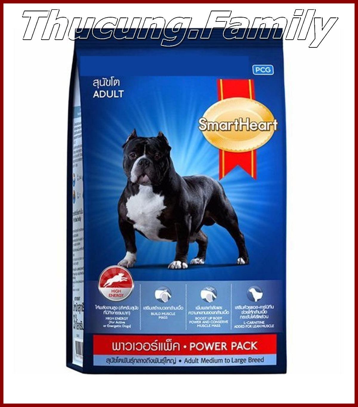 Thức ăn hạt cho Chó phát triễn cơ SmartHeart Power Pack Adult 1kg, Nhập Thái Lan.