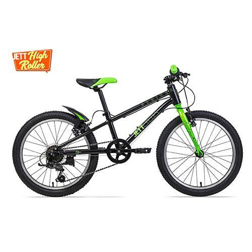 Giá bán Xe đạp trẻ em Jett Cycles Striker (Màu Đen)