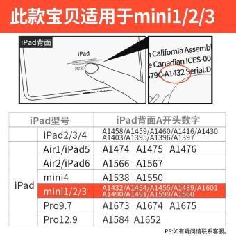 Check giá Mini2/Mini1/A1489/A1432 Silicone Mini Bảng Ốp Máy Tính Bộ Bảo Hộ  ở đâu rẻ hơn