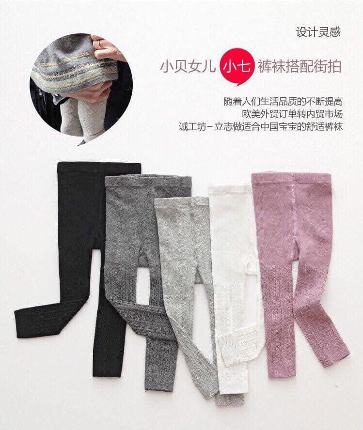 Giá bán Quần tất len tăm cho bé từ 0-8 tuổi - quần tất len cho bé( size S)