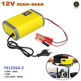 Bộ Adapter Sạc Bình Ắc Quy Tự Động Cho Xe Hơi (12V 6A) thumbnail