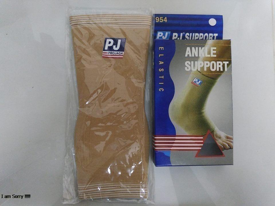 Băng hỗ trợ khớp mắt cá chân PJ 954