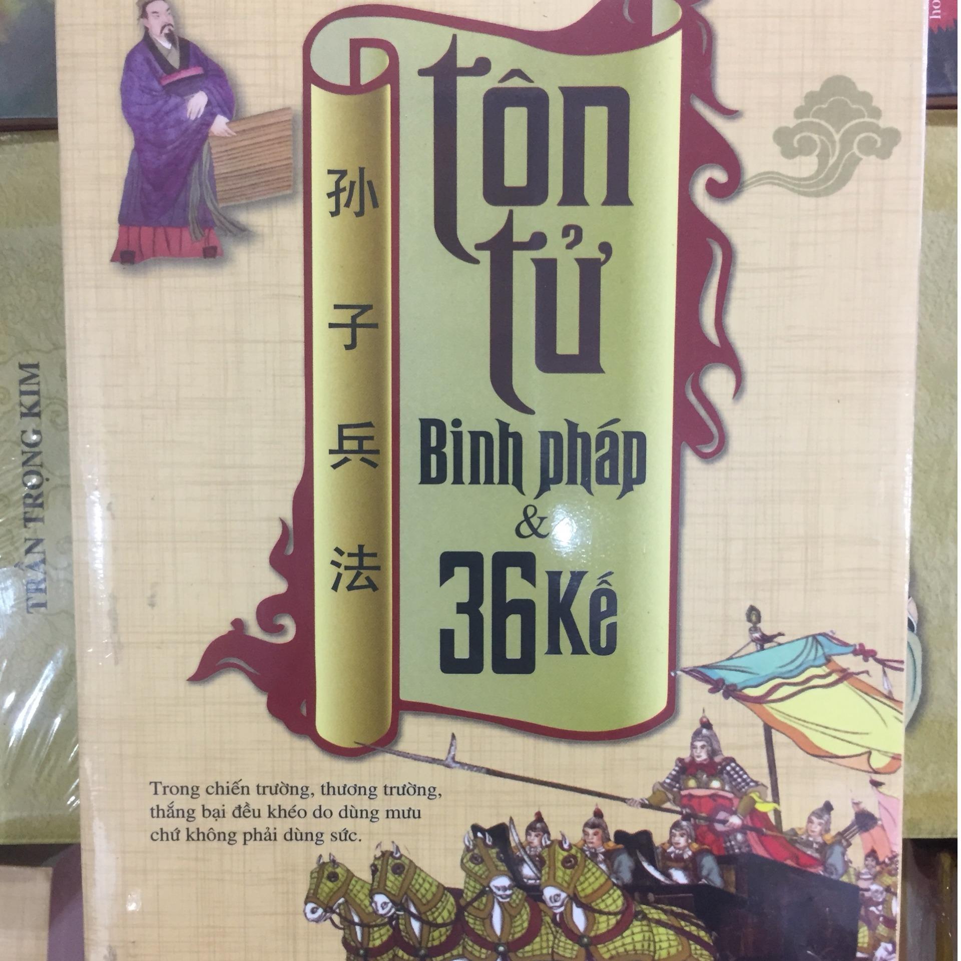 Mua Tôn Tử Binh Pháp Và 36 Kế (Bìa Mềm)