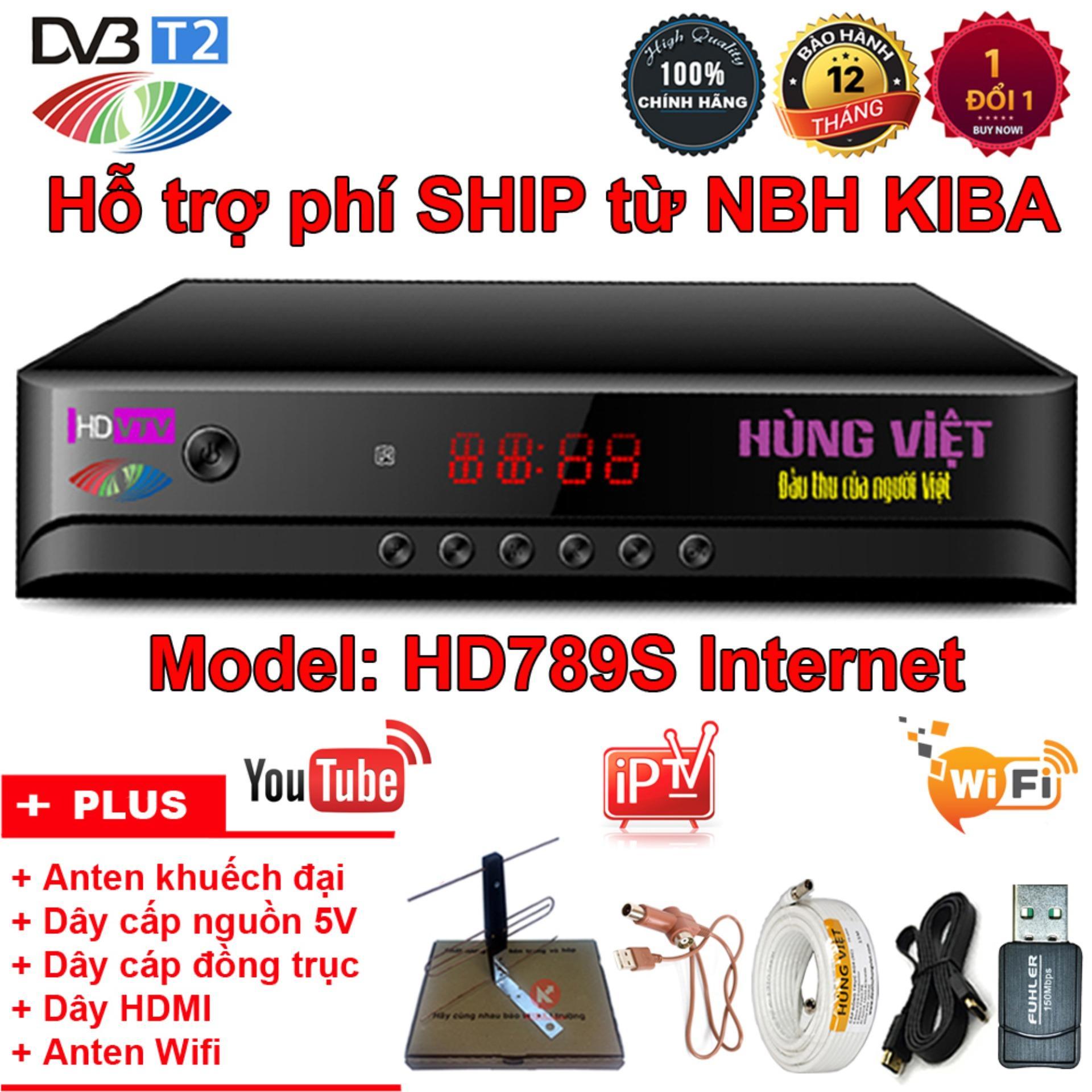 Hình ảnh Đầu kỹ thuật số Hùng Việt HD789S-INTERNET xem Youtube và IPTV + Anten khuếch đại + Dây cấp nguồn Anten + 15m Dây cáp anten + Dây HDMI + Anten Wifi