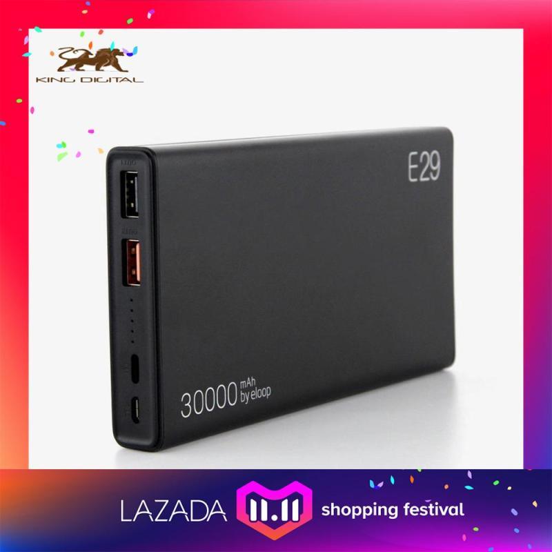 Giá Pin dự phòng Eloop E29 dung lượng 30.000mAh, USB-C, QC3.0 - Vỏ nhôm
