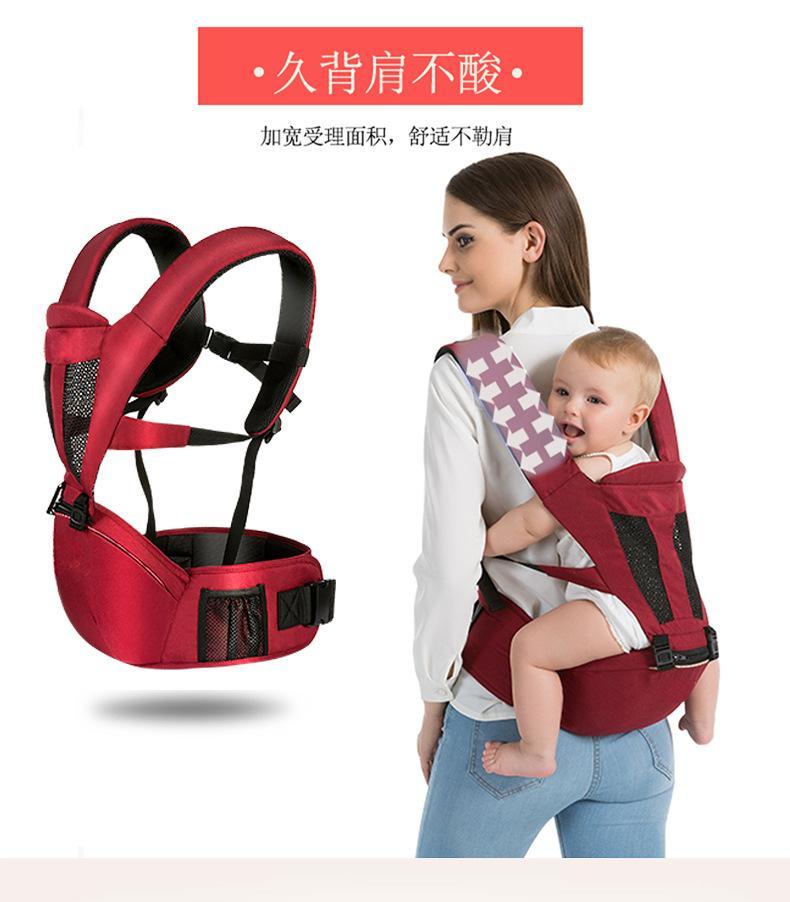 Hình ảnh Địu ngồi cho bé, Địu em bé có ghế ngồi có hộp tì chống mỏi vai gáy, Địu em bé có ghế ngồi có hộp tì chống mỏi vai gáy, Địu trẻ em 4-30 tháng tuổi - nhỏ nhẹ - chắc chắn - an toàn, giá ưu đãi 50%