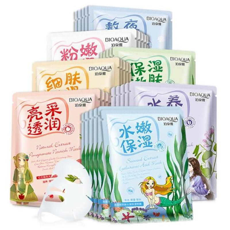 Bộ 10 mặt nạ dưỡng trắng da BioAqua mix nhiều vị chiết xuất từ thiên nhiên nhập khẩu