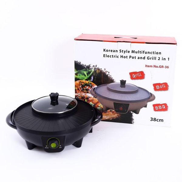 Bán sỉ bếp lẩu nướng 2 trong 1 BBQ GR-36