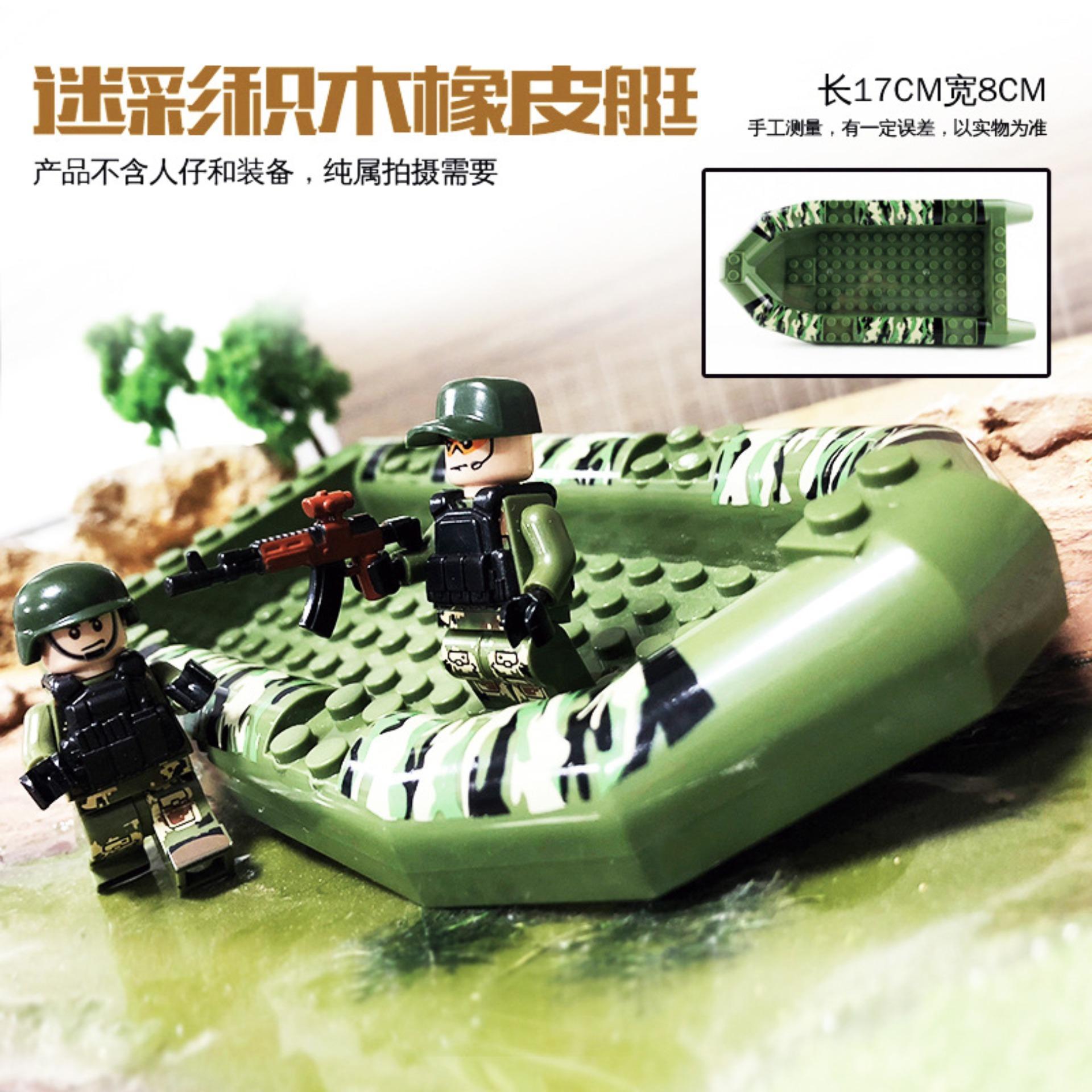 Hình ảnh Lego Phụ kiện Army Cano