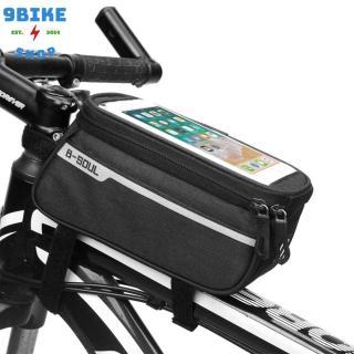 Túi treo sườn trên xe đạp B-soul YA249 thumbnail