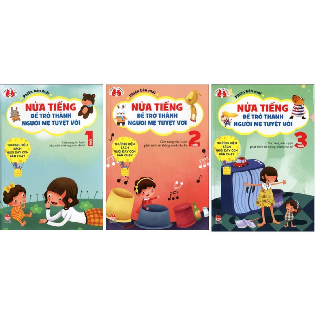 Mua Combo Nửa Tiếng Để Trở Thành Người Mẹ Tuyệt Vời - Phiên Bản Mới (0-3 tuổi) - Bộ 3 quyển - NXB Kim Đồng