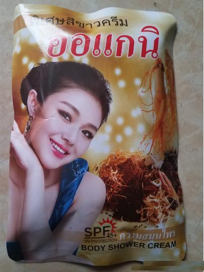 Tắm Trắng Khô Siêu Trắng Thái Lan - Thanh Loan - Sâm Vàng