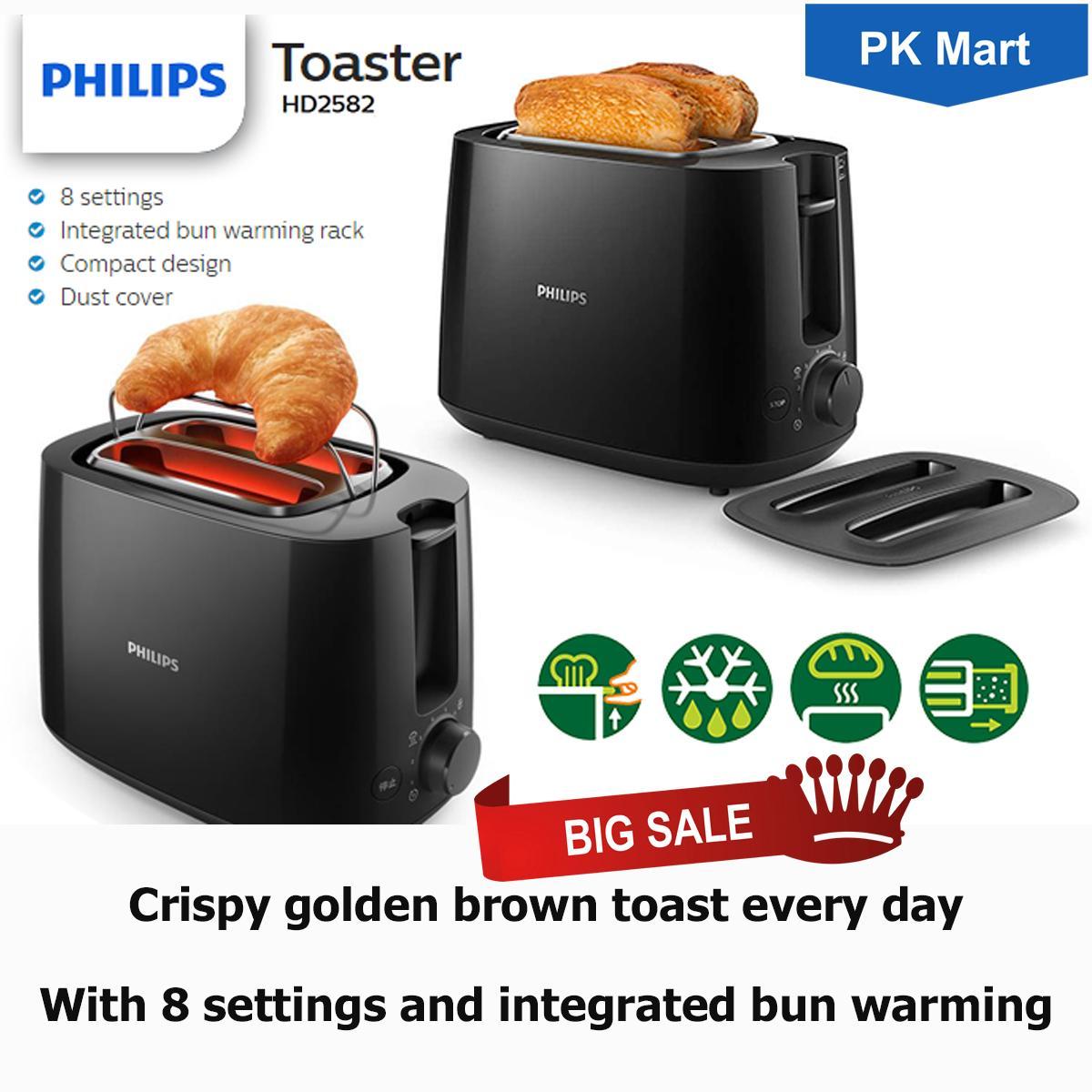 Hình ảnh Máy nướng bánh mì Philips HD2582 (Đen) - Hàng nhập khẩu