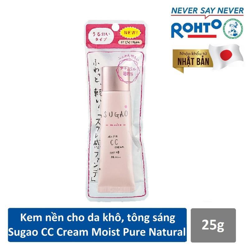 Kem nền CC dùng cho da khô/ thường, tông sáng hồng Sugao Air Fit CC Cream Moist Pure Natural 25g