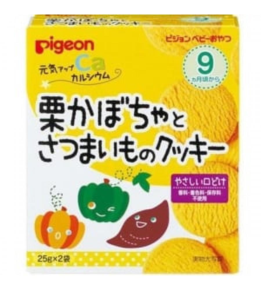 Bánh ăn dặm Pigeon vị bí ngô, khoai lang, hạt dẻ 7M+