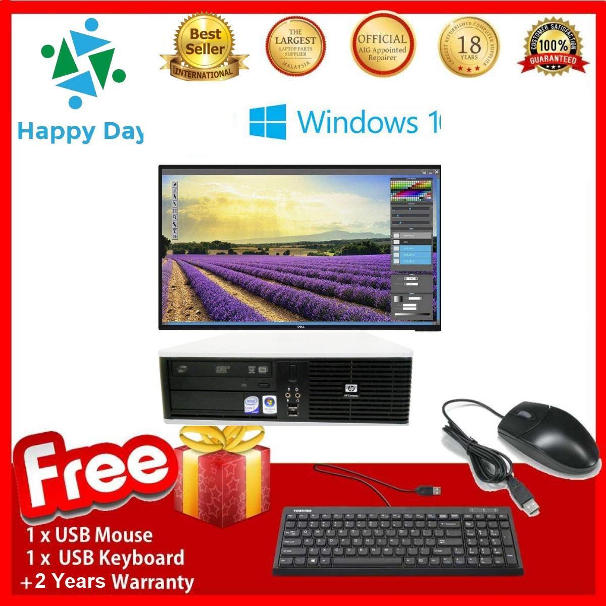 PC dành cho văn phòng HP DC 5800 SFF + LCD Dell 19.5inch (CPU Core 2 Quad Q6600- Ram 8GB- SSD 240GB) + Bộ Quà Tặng