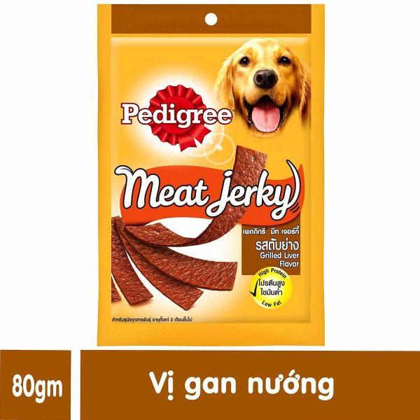 Thức ăn thưởng cho chó - Pedigree Meat Jerky (Sẽ giao ngẫu nhiên khi hết vị)