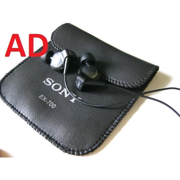 Bán Tai Nghe Sony Mdr Ex700 Trực Tuyến