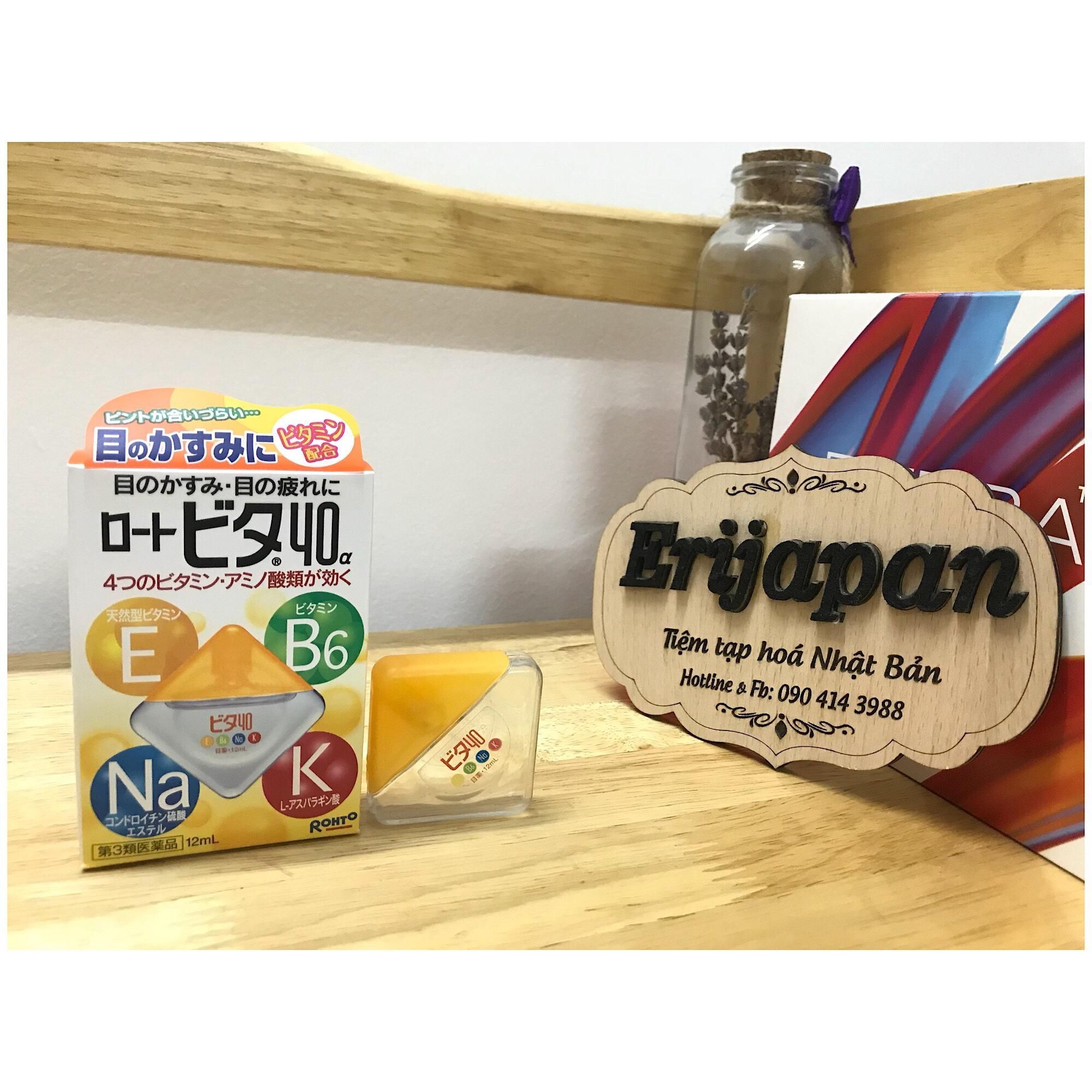 Nhỏ mắt Rohto Nhật Bản 12ml màu vàng