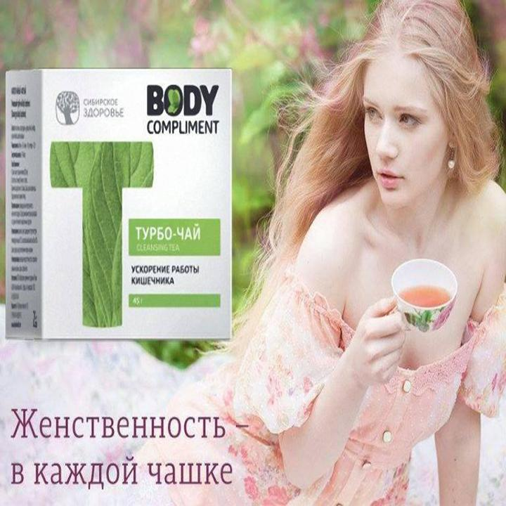 COMBO TRÀ GIẢM CÂN ĐỐT CHÁY MỠ BỤNG (Cleansing Tea Body Compliment)