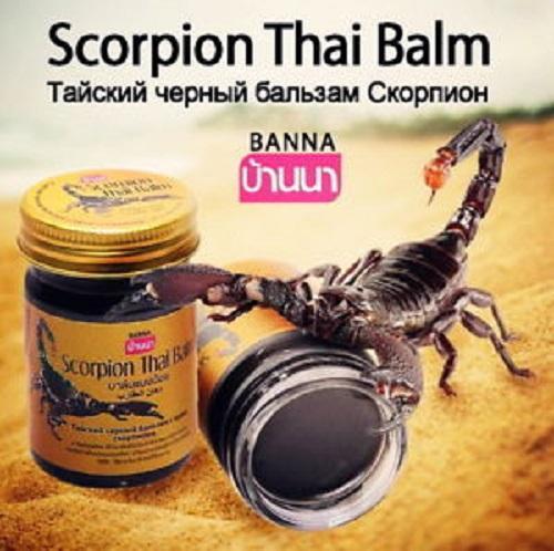 Combo 2 chai dầu cù là Bò cạp Thái Scorpion Thai Baim hũ lớn 50gr, hàng Thái Lan