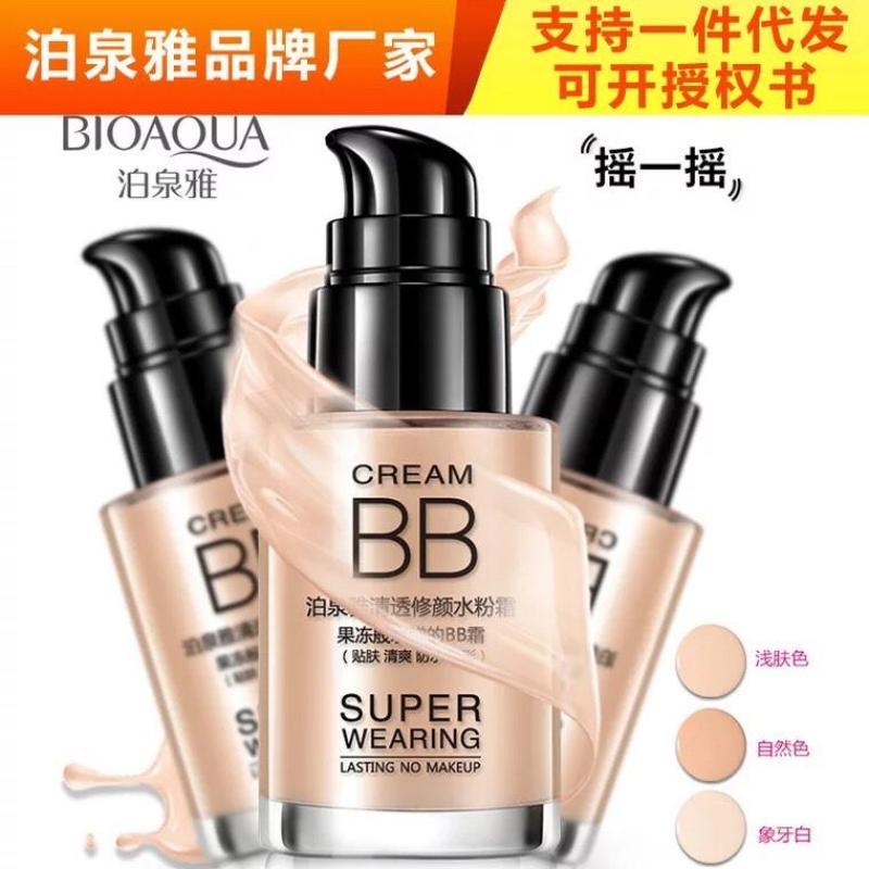 Kem nền BB Super Wearing của Bioaqua nhập khẩu