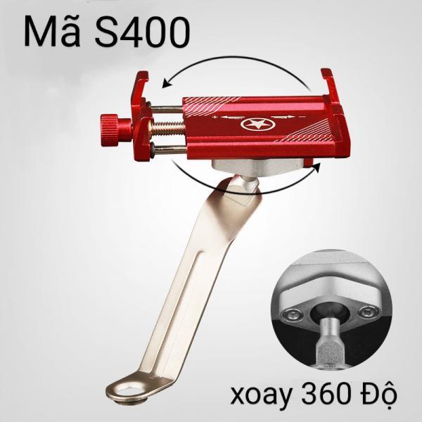 Hình ảnh Kẹp xe máy inox S400 - Giá Đỡ Kẹp Điện Thoại Dành Cho Xe Máy S400