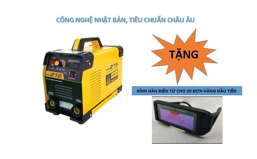 Máy hàn điện tử HK 215