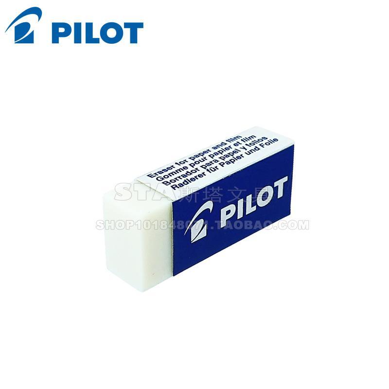 Mua Pilot Ee-101 Tốt Sinh Viên Cao Su