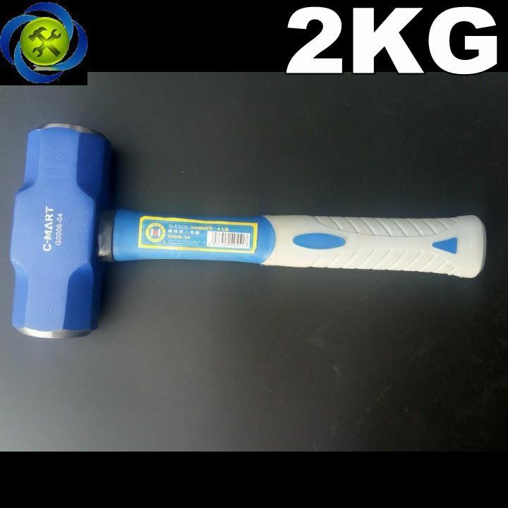 Búa tạ C-Mart G0006-04 2kg