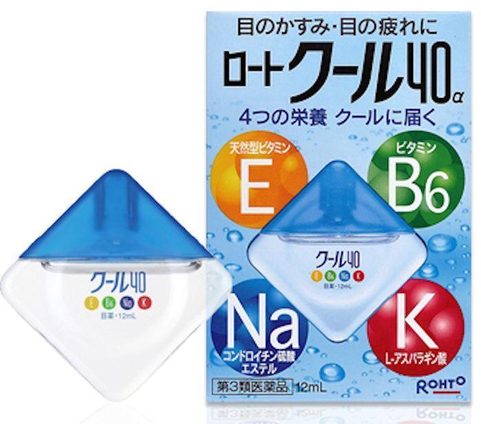 Combo 2 lọ thuốc nhỏ mắt Rohto Nhật Bản