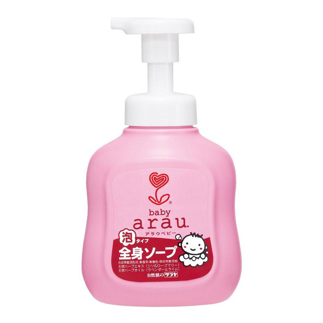 Sữa tắm Arau Baby 450ml