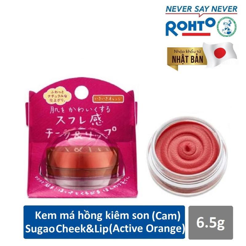 Kem má hồng kiêm son màu cam Sugao Air Fit Cheek & Lip Active Orange 6.5g ( Nhập khẩu từ Nhật Bản)