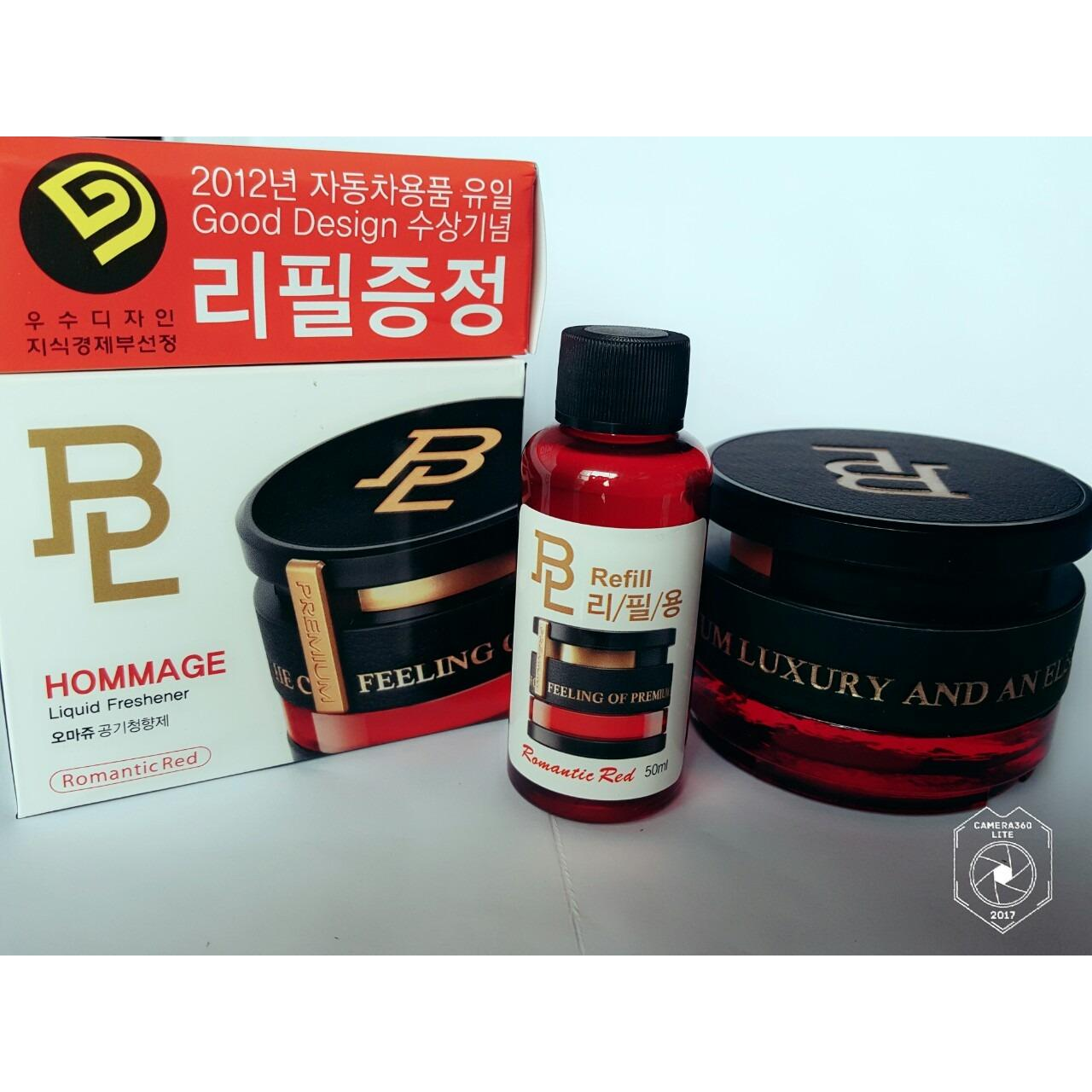 Nước Hoa Black Label Hommage Romantic Red Han Quốc Bl Đỏ Trong Hải Dương