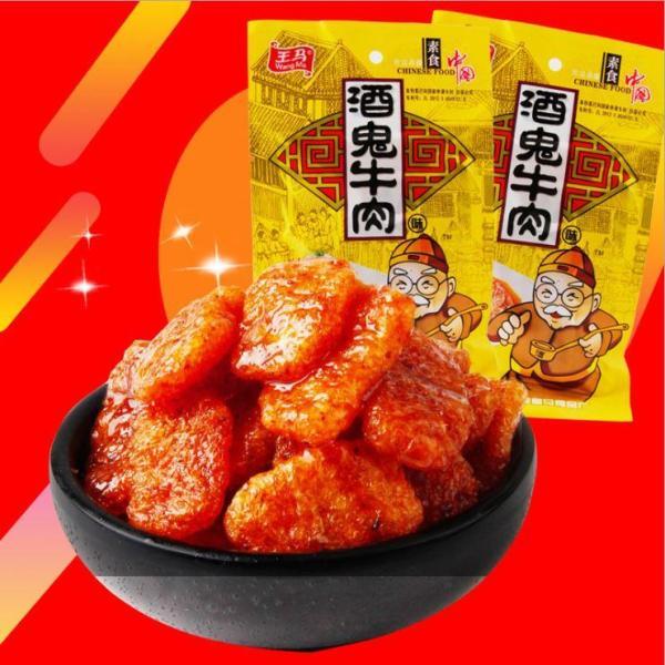 Bò chay sốt cay - Đồ ăn vặt chay nội địa Trung Quốc 23 g
