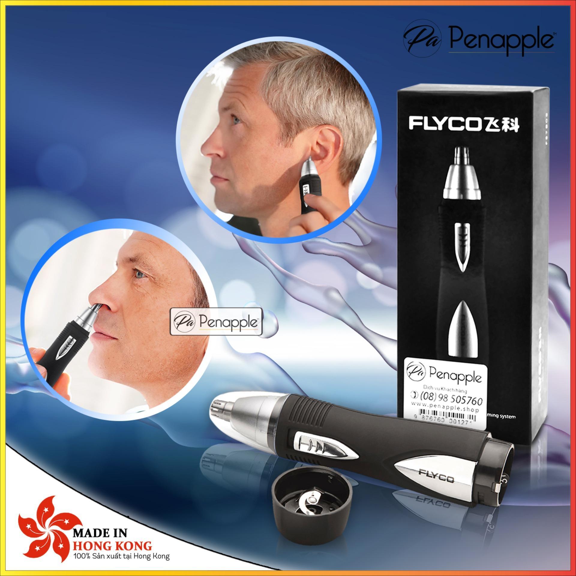 Máy cắt tỉa lông mũi - nhỏ và dễ dàng mang theo - không đau, đáng tin cậy và một pin có thể sử dụng một thời gian rất dài bao gồm pin AA - sản xuất tại Hồng Kông