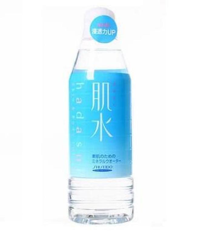 [CHÍNH HÃNG] Nước Hoa Hồng Shiseido Hadasui Dành Cho Da Dầu (Màu Xanh) - 400 ml cao cấp