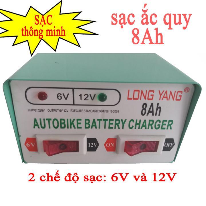 sạc ắc quy 2 chế độ 6V và 12V 8Ah - sạc thông minh