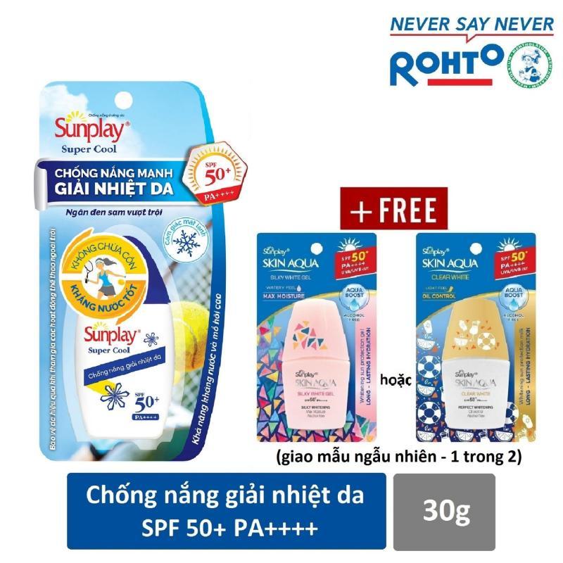Sữa chống nắng giải nhiệt da Sunplay Super Cool SPF50+, PA++++ 30g + Tặng Sữa chống nắng hằng ngày Sunplay Skin Aqua nhập khẩu