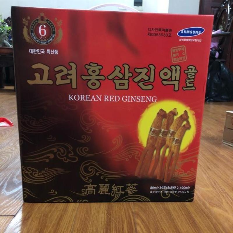 NƯỚC TINH CHẤT HỒNG SÂM GANGHWA RED GINSENG HÀN QUỐC 30 Gói X80ml cao cấp