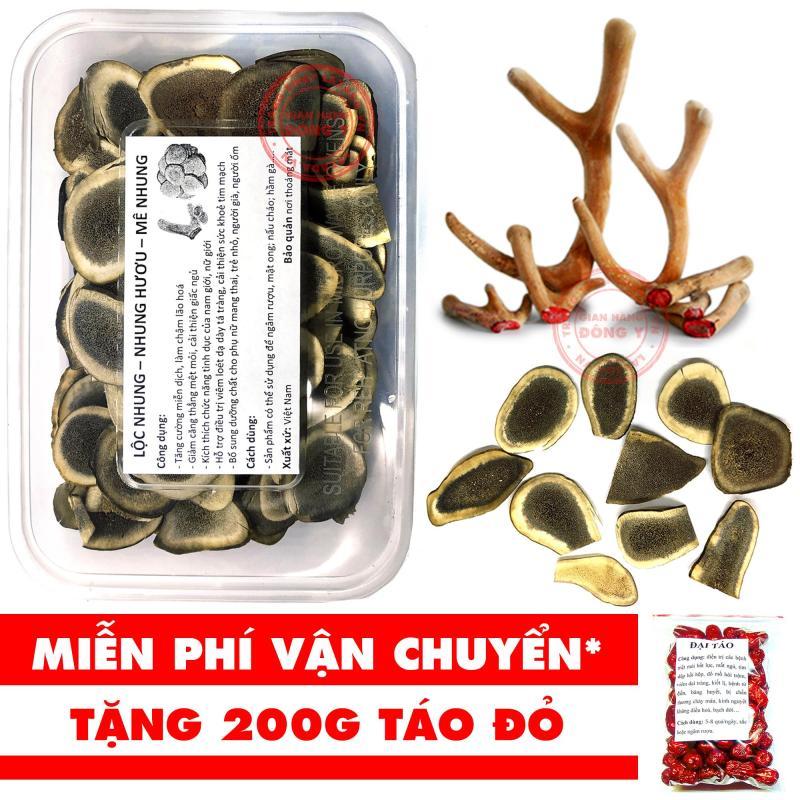 Lộc Nhung 100g - Bồi bổ sức khoẻ cho người cao tuổi (Nhung hươu - Mê Nhung) tốt nhất