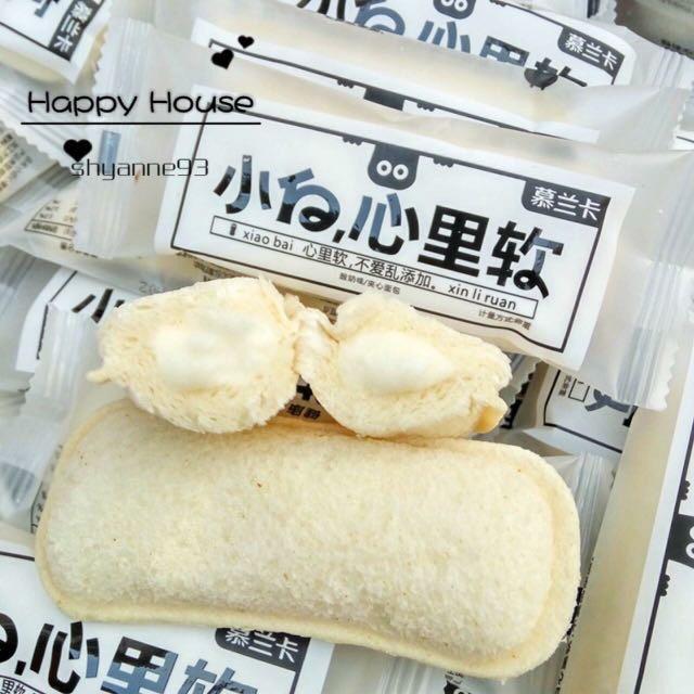 Giá Bán Rẻ Nhất Set 1Kg Banh Sữa Chua Xuất Nhật Moranca
