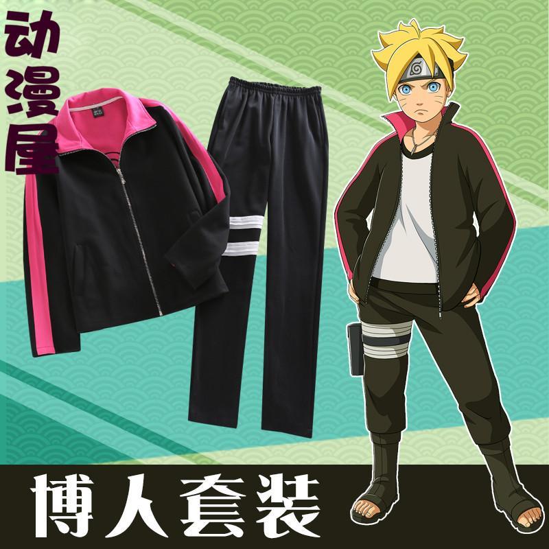 Hình ảnh Naruto Thường Xoáy Bộ Đầy Đủ Của Quần
